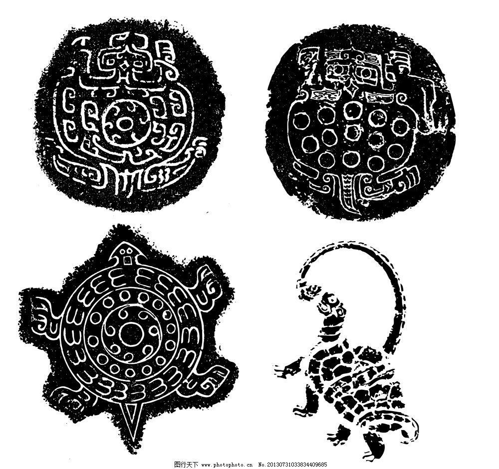 花边 底纹边框 花边花纹 设计图库 矢量素材 传统文化 文化艺术图样