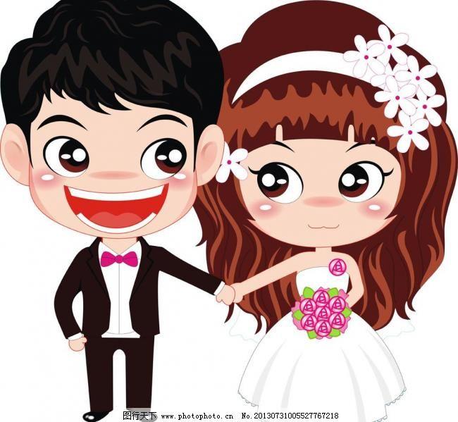 结婚娃娃图片免费下载