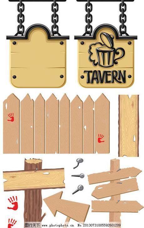 木牌矢量素材图片
