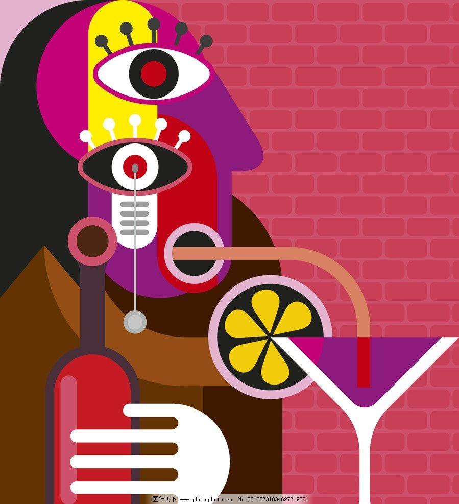 红酒葡萄酒 葡萄酒 红酒 葡萄 抽象人物 标签 商标 手绘 装饰 设计