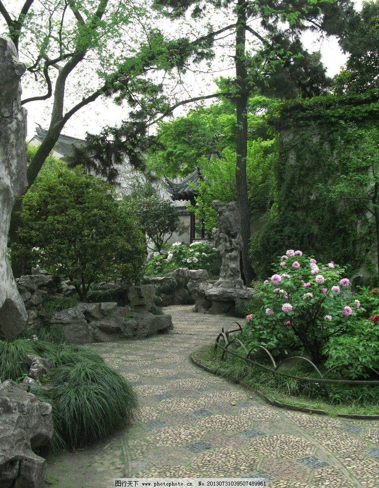 园林 苏州 留园 苏州园林 园林建筑 植物 古代园林建筑 小路 花园
