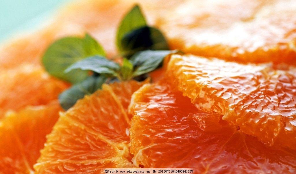 水果 小清新 电脑壁纸 橙色 壁纸 食物原料 餐饮美食 摄影 72dpi jpg