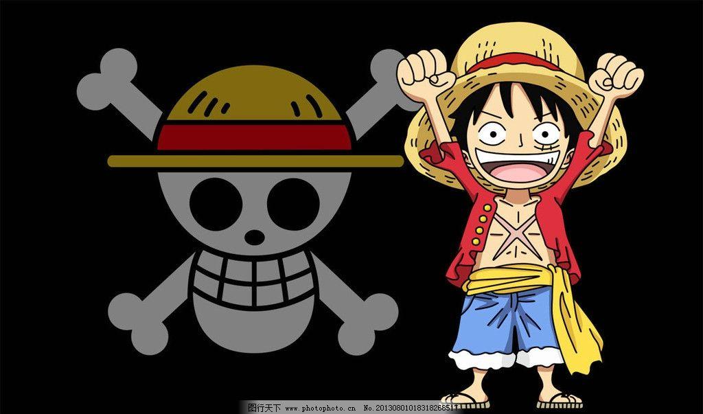 海贼王 路飞 小时候 剧场版 蒙奇d路飞 海盗王 卡通人物 动漫人物