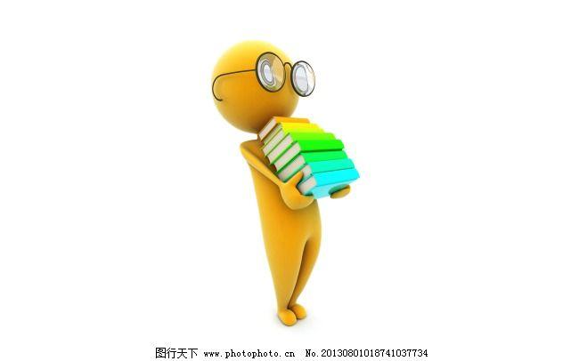 3d小人 书籍 眼镜 3d小人 黄色小人 眼镜 书籍 图片素材 卡通|动漫
