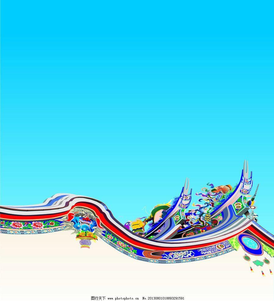 古建筑矢量图 古建筑 白族 故宫 花纹 矢量图 传统文化 文化艺术 矢量