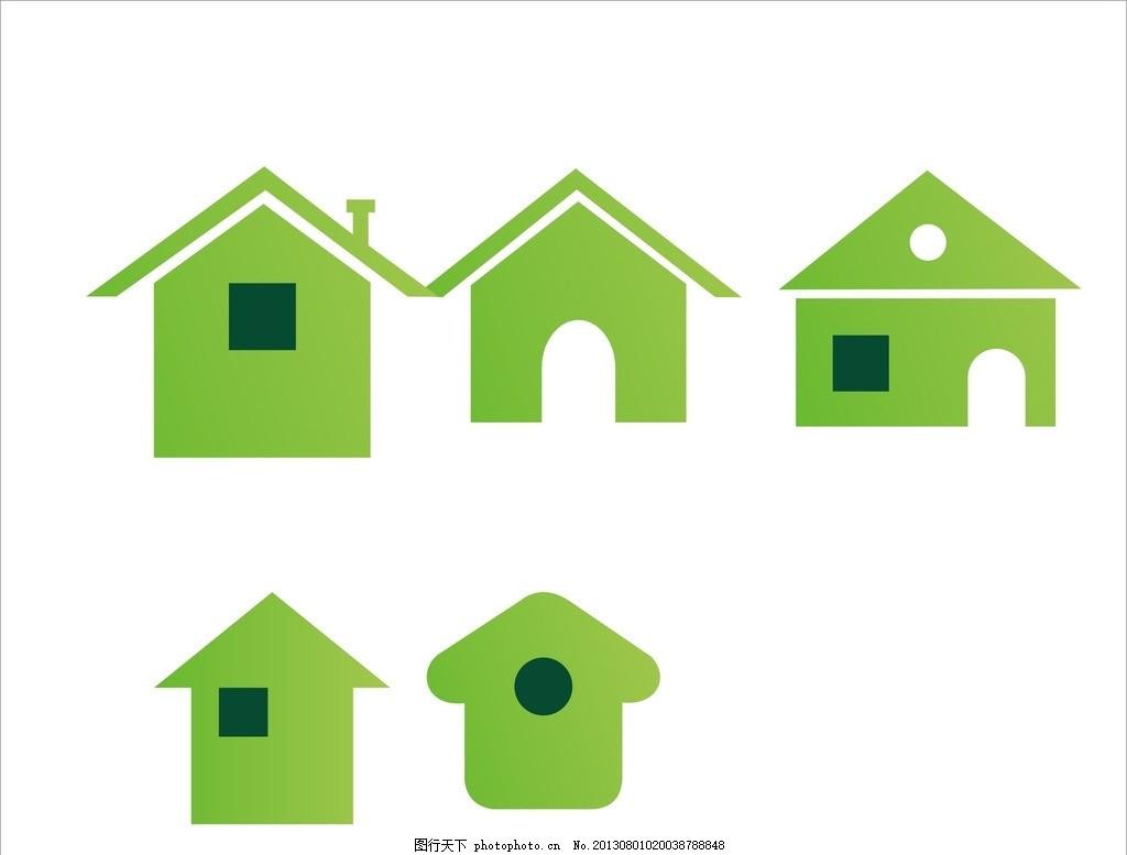 小房子,小房子图标 别墅 小图标 标识标志图标 矢量