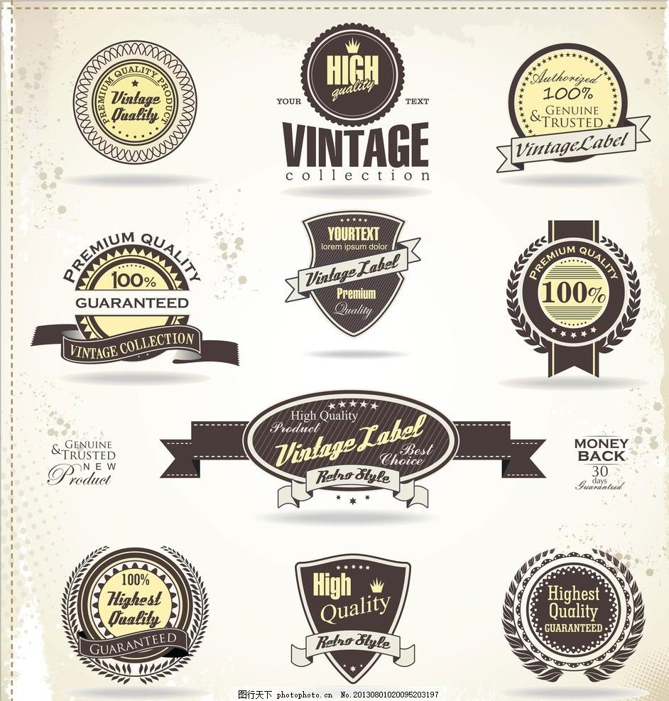 欧式复古标签 徽章 牛皮纸 质量 咖啡 海洋 餐馆 餐厅 西餐厅