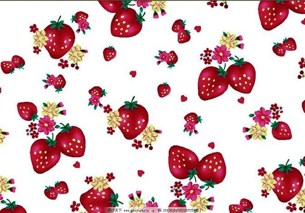 印花图案 花纹底纹 草莓 底纹 纺织品 面料设计 服装面料设计 底纹