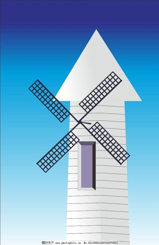 積木風車房子圖片