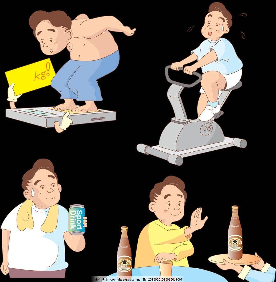 肥胖卡通人物 肥胖 多余体重 可爱表情 减肥 锻炼 运动 矢量 ai 男人