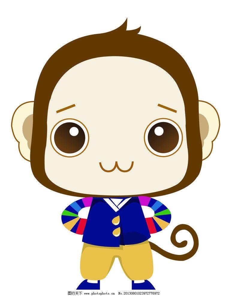 小猴子 矢量 卡通 可爱