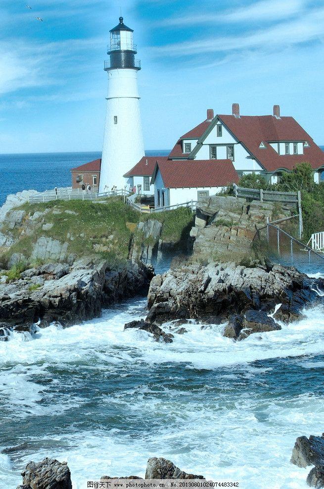 风景装饰画 海边风景 大海 海岸 海浪 瞧石 灯塔 小屋 建筑 蓝天白云