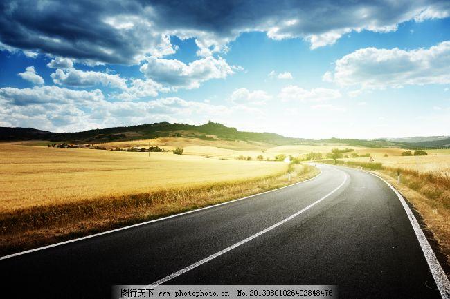 公路 公路免费下载 沿途风景 野外公路 宽阔公路 图片素材 风景生活