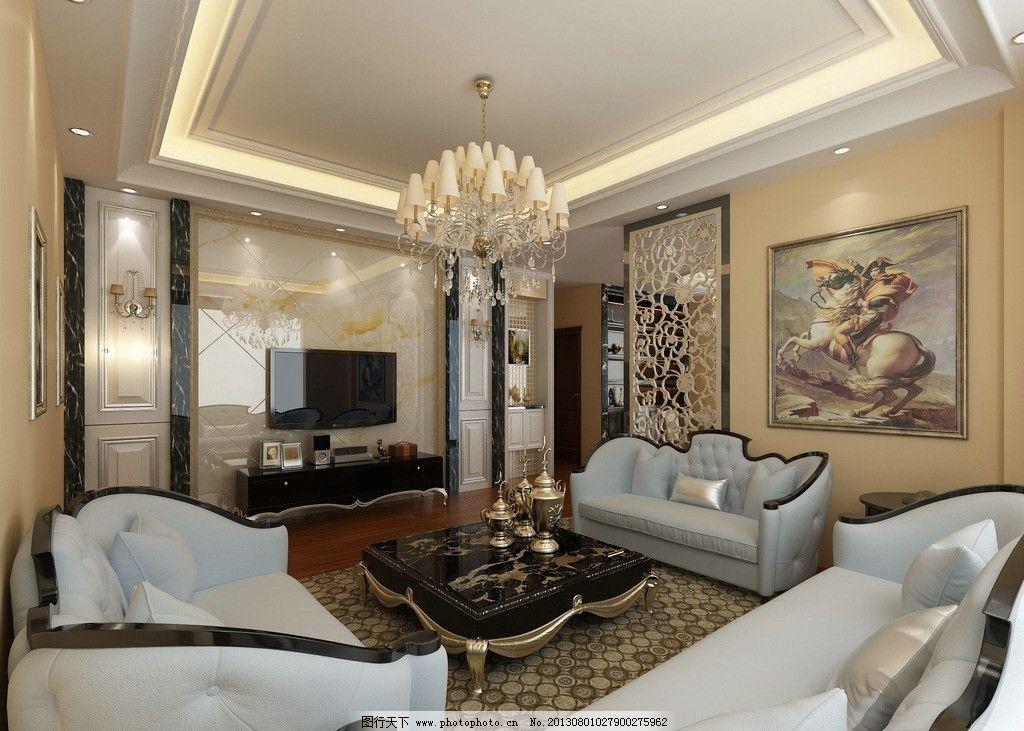 别墅欧式客厅 豪华 欧式      沙发 地毯 茶几 室内设计 环境设计