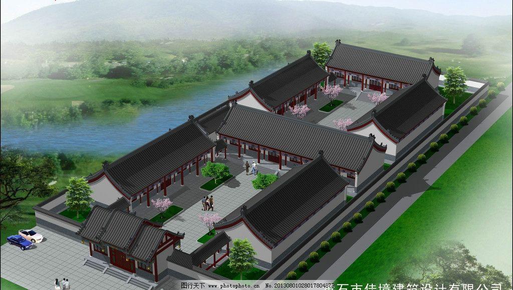 古建规划图 仿古 建筑 规划图 鸟瞰图 清式建筑 建筑设计 环境设计 设