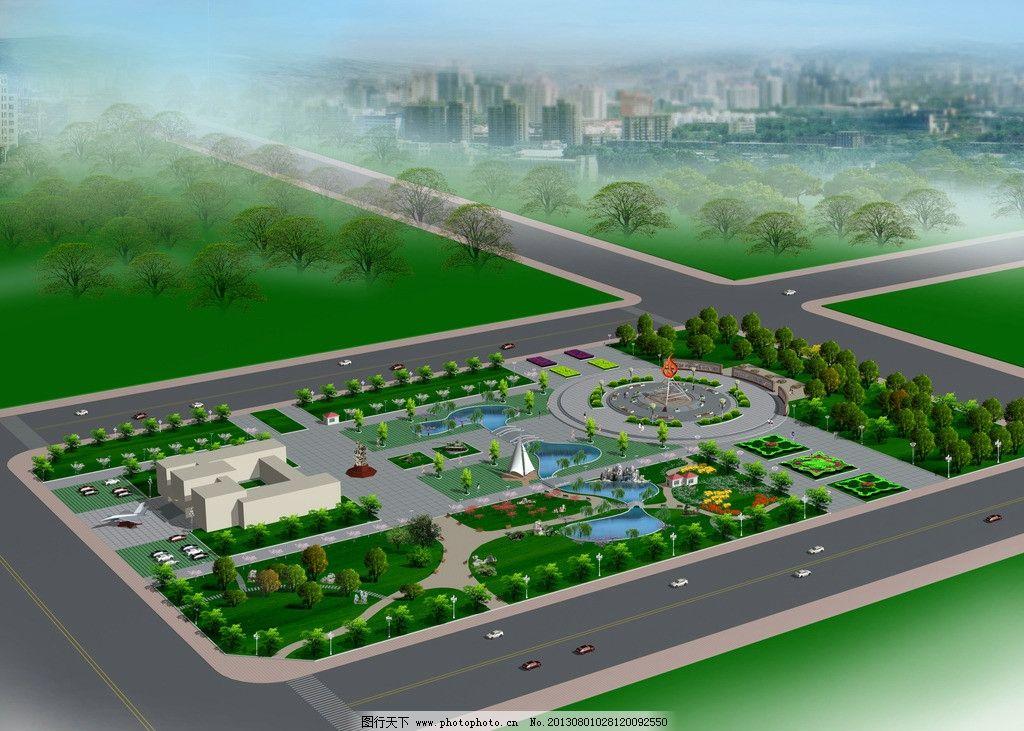 广场规划图 古建 广场 规划图 公园 清式建筑 树木 景观设计 环境设计