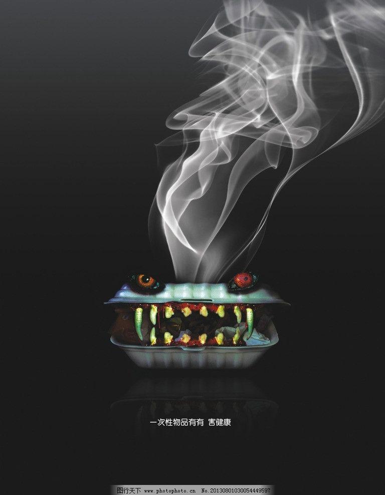 设计图库 广告设计 海报设计  环保招贴 毕业设计 环保 环保海报 一次图片