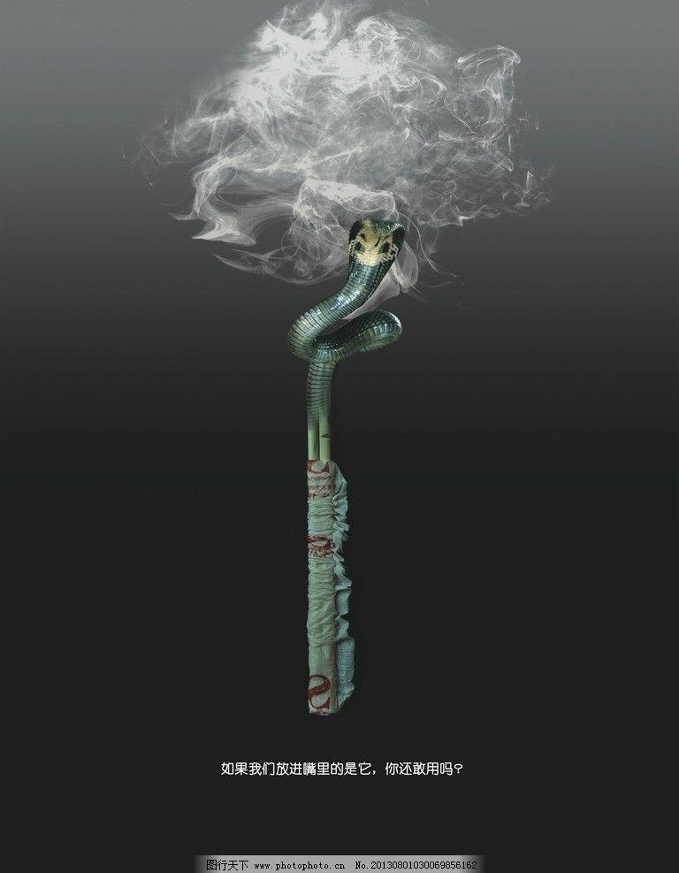 环保招贴 毕业设计 白色污染 一次性筷子 烟雾 环保海报 公益海报图片