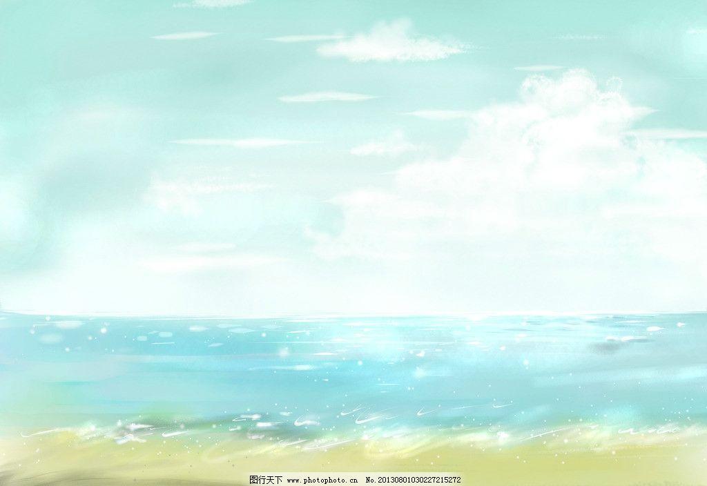 水墨沙滩 卡通画 水墨画 梦幻大海 梦幻背景 卡通背景 卡通素材 幼儿