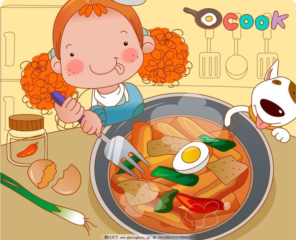 动漫人物 半边鸡蛋 葱 玻璃瓶 小狗 可爱小女孩 锅子 铲子 叉子 勺子