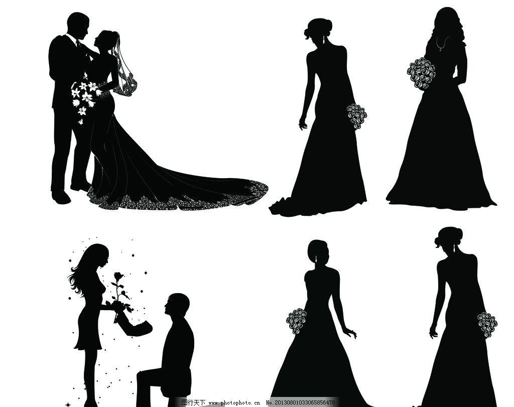 人物剪影 情人 剪影 情人剪影 人物 婚礼 新娘 新浪 psd分层素材 源
