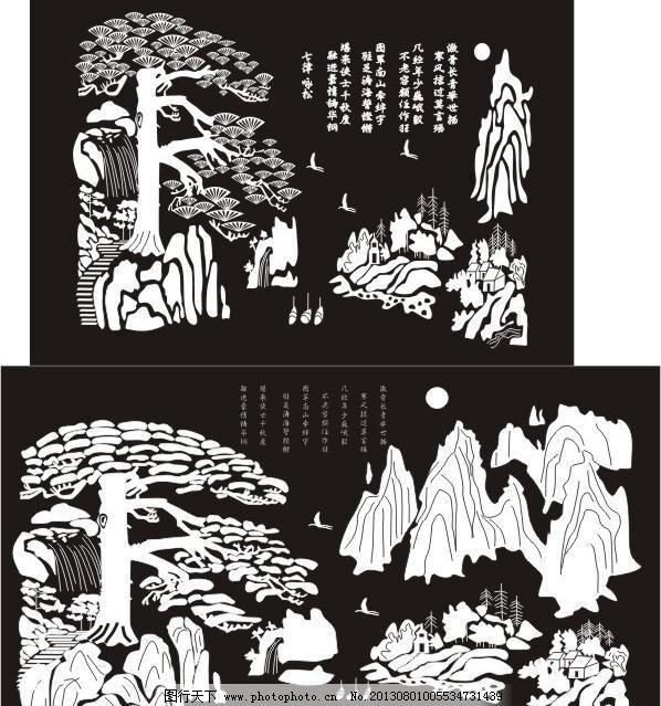 迎客松山水画图片免费下载 cdr 船 房子 鹤 瀑布 日出 山 山水画 松树