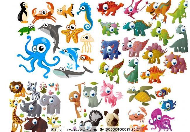 eps 长颈鹿 大象 海豚 猴子 卡通动物 螃蟹 企鹅 生物世界 乌龟 可爱