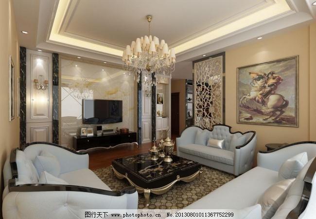 别墅欧式客厅图片_室内设计