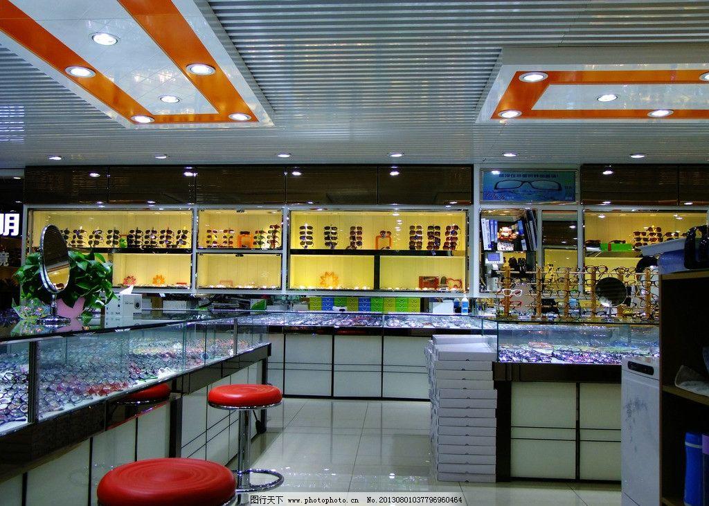 眼镜店 眼镜 眼镜店装饰 室内设计 店铺设计 其他 生活百科 摄影 300