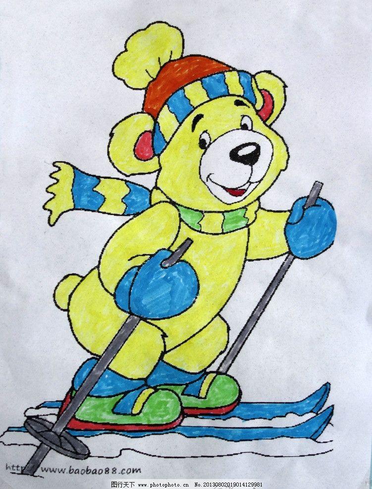 滑雪 美术展览 学生作品 动物 动画 色彩画 绘画书法 文化艺术图片