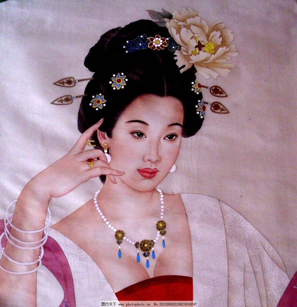 美女 工笔画 水墨画 人物 杨玉环 杨贵妃 唐朝美女 牡丹花 绘画书法