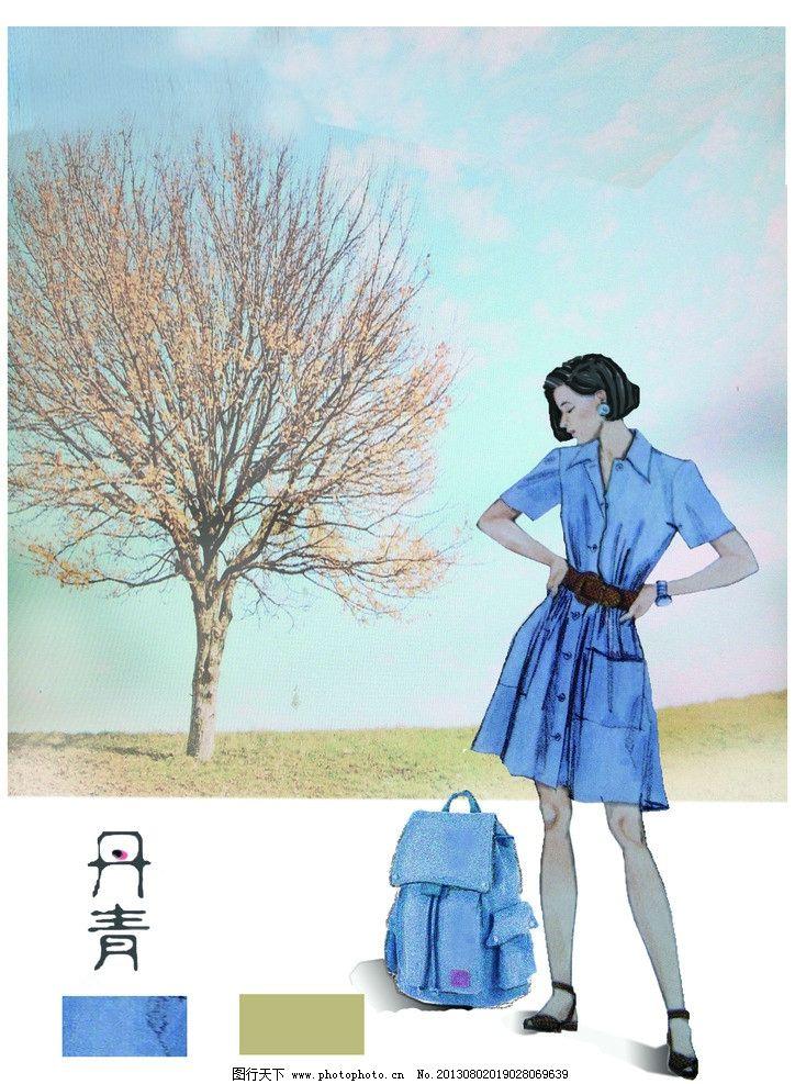 服装效果图 服装插画 少女插画 少女 原野 背包 手绘少女 夏装 绘画