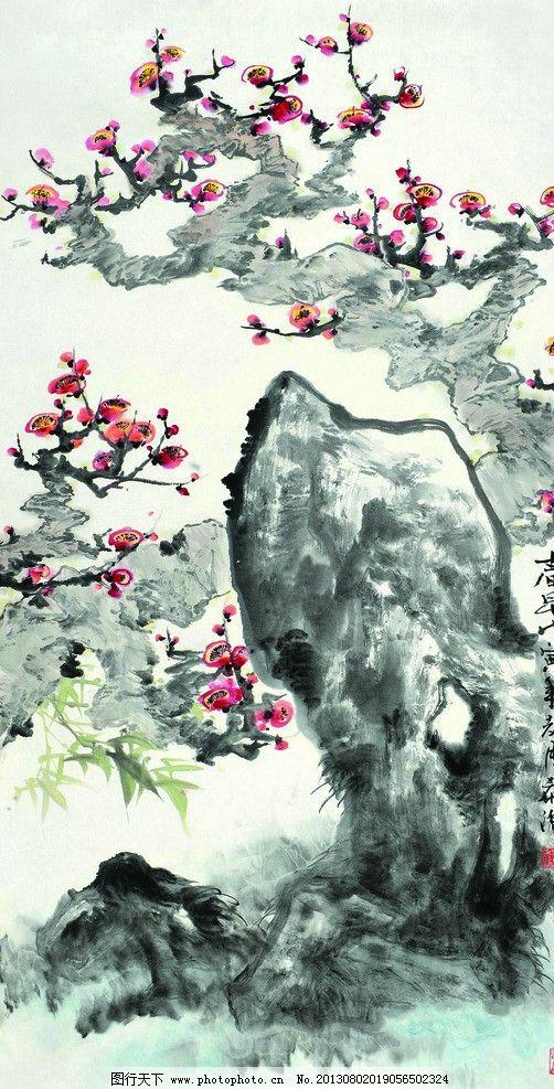 梅竹图 美术 中国画 水墨画 梅花 竹子 石头 国画艺术