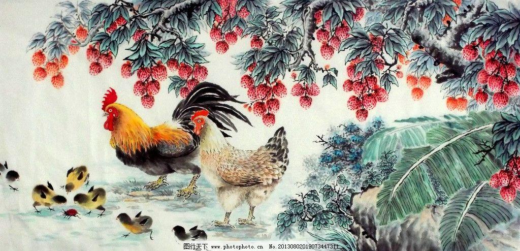 荔枝图 美术 中国画 水墨画 荔枝树 荔枝 公鸡 母鸡 小鸡 蕉叶 国画艺