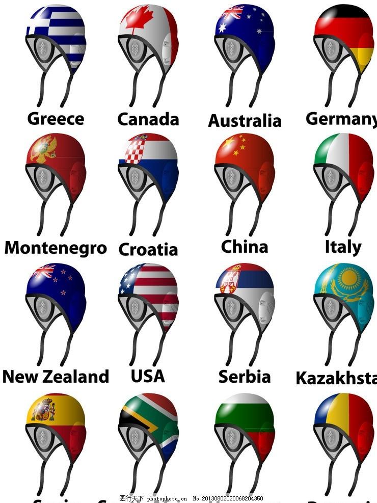 国旗头盔,各国国旗 标志 标识 按钮 卡片 圆形 光滑