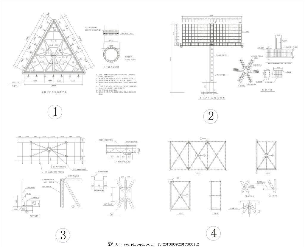 户外立柱灯箱结构图图片