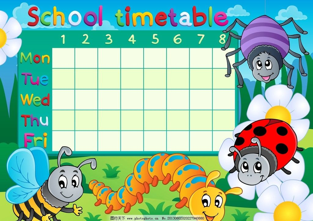 学校作息时间表 课程表 值日表模板下载 儿童 表格 可爱 幼儿园背景