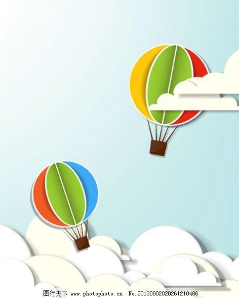 气球 白云 太阳 天空 矢量 eps 背景底纹矢量素材 底纹背景 底纹边框