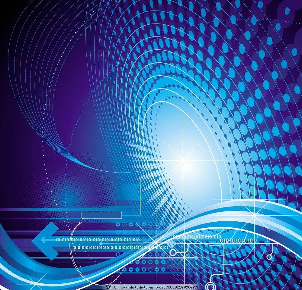 蓝色科技背景 动感线条 箭头 科技背景 画册矢量素材 画册封面设计