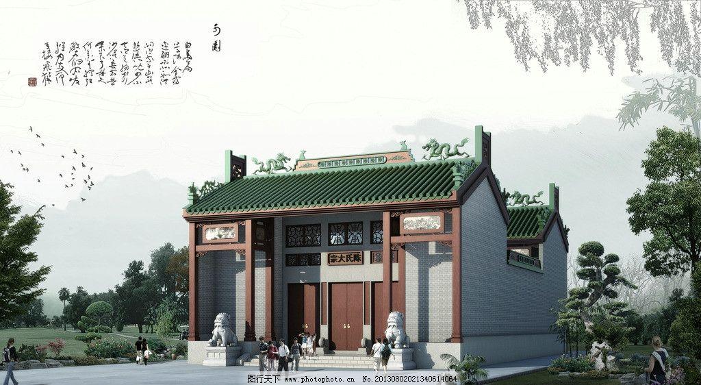 一次性筷子制作古建筑房屋模型