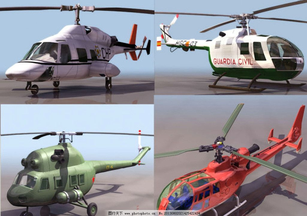 直升机模型 飞机 飞机模型