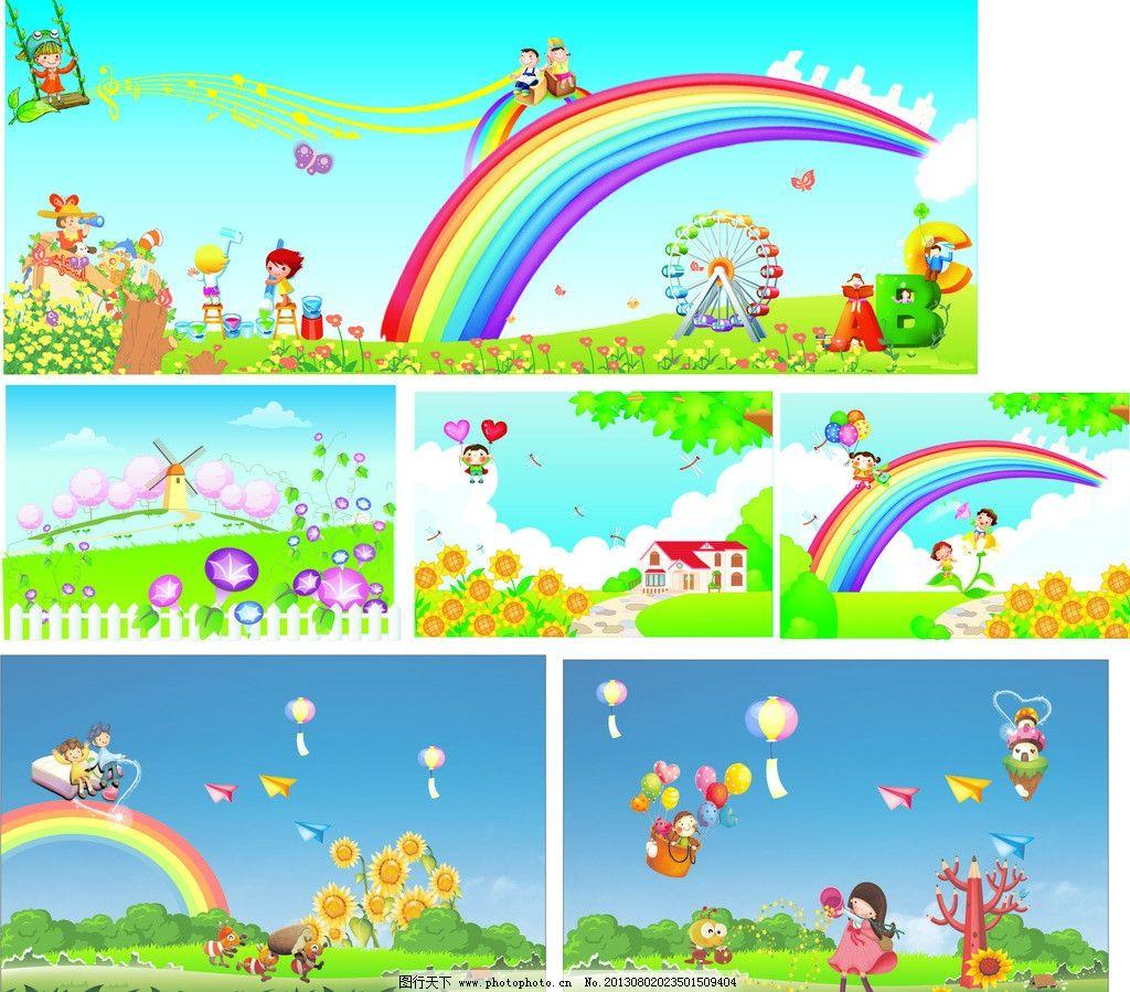 儿童墙画 儿童 卡通 彩虹 矢量 可爱 幼儿园 儿童幼儿 矢量人物 cdr
