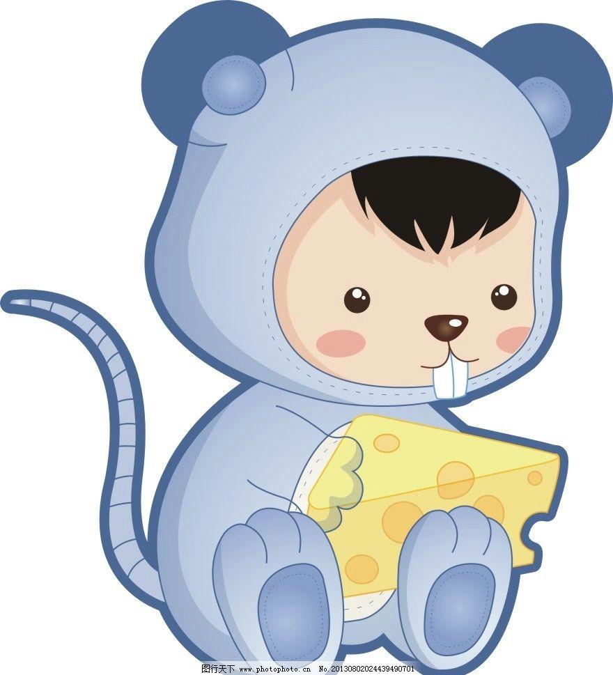小老鼠 奶酪 可爱 卡通 动漫 野生动物 生物世界 矢量 cdr
