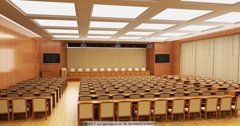 会议室 办公家具效果图 窗帘 桌椅 室内 室内设计 环境设计 设计 72