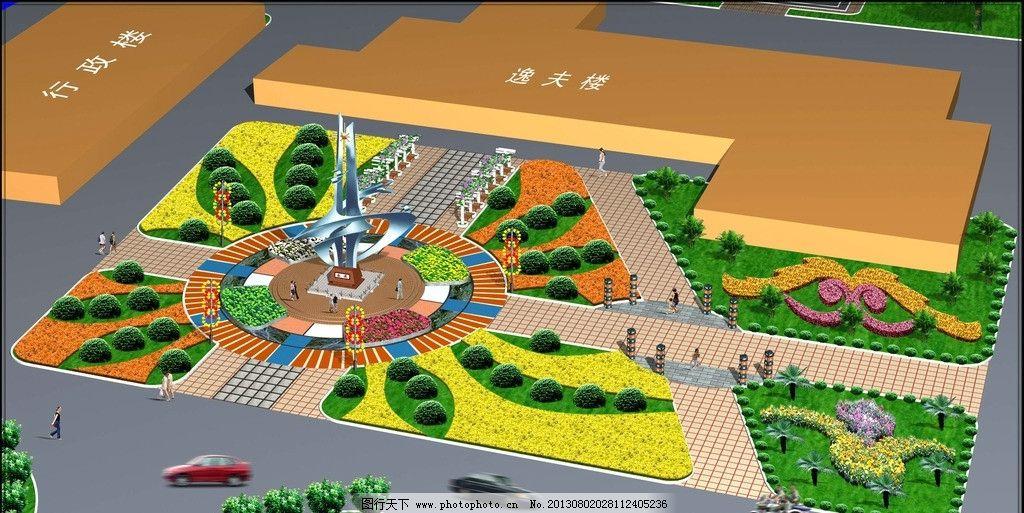 校园景观效果图 广场 透视图 校园 景观 绿化 景观效果图 景观设计