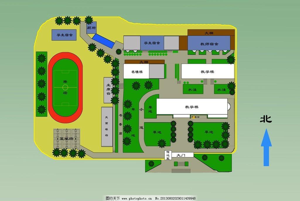 校园设计 学校设计图 平面设计图 学校景观设计图 原创 学校板块 其他图片