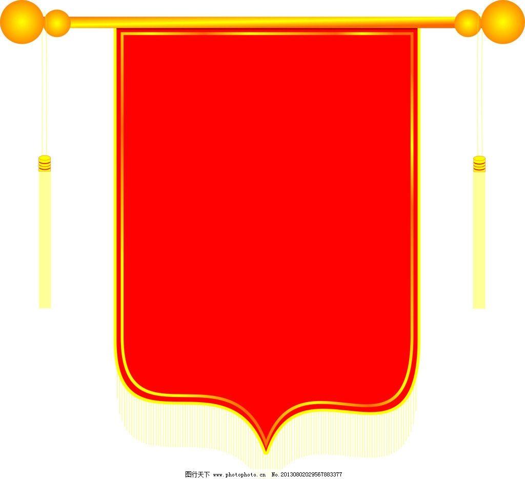 锦旗 吊坠 黄色 适合做样板 旗杆 旗头 广告设计 矢量 cdr