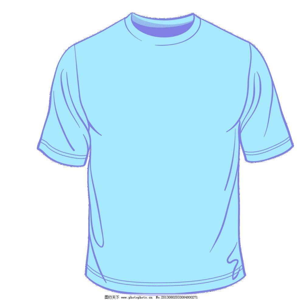 文化衫设计模板图片,衬衫 半袖 源文件-图行天下图库