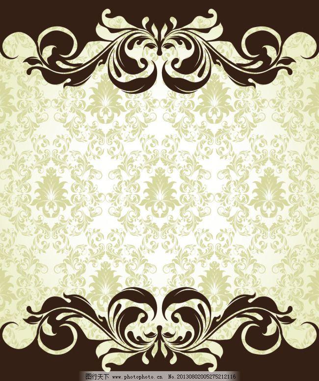 背景 背景免费下载 标签 底纹 二方连续 花纹 欧式 矢量图 纹样