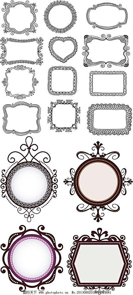 简洁花边装饰边框矢量素材